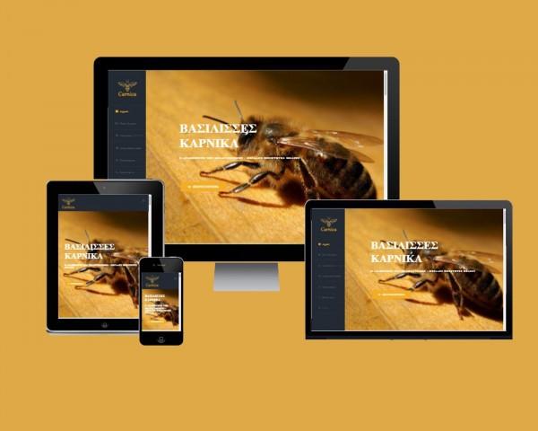a4de882626 Κατασκευή Ιστοσελίδων και Eshops